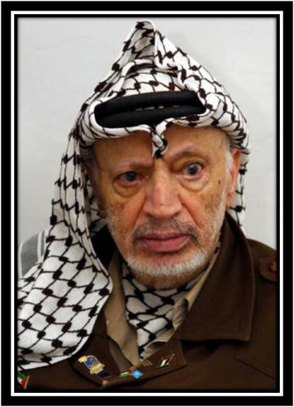 an examination of the life and career of yasser arafat